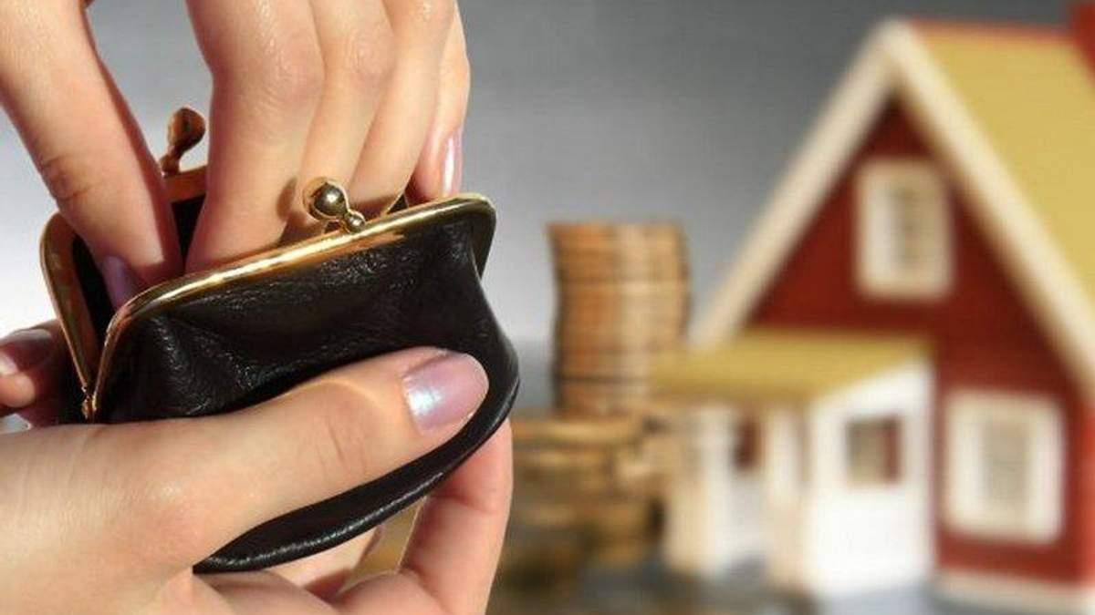 В українців не забиратимуть житло через борги за компослги