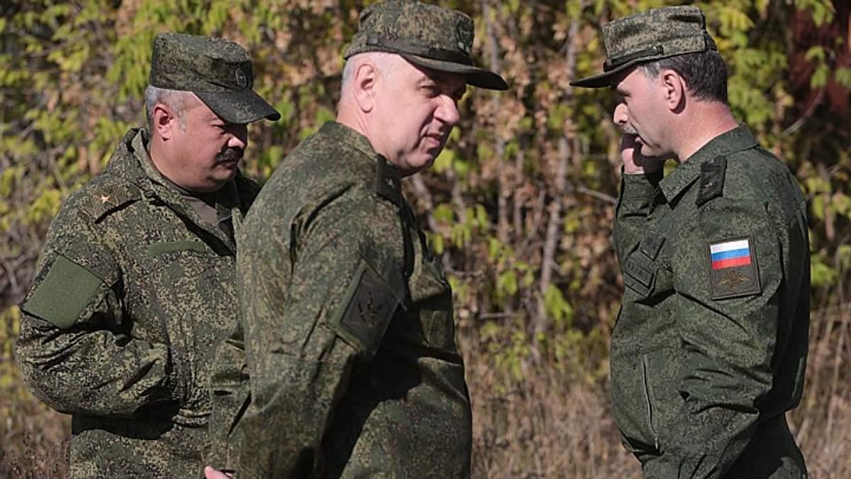 Російські офіцери з СЦКК на Донбасі