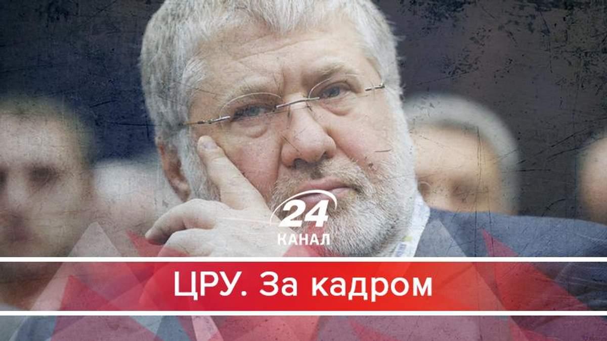 Кому вигідно спустили на гальмах арештоване майно Коломойського  - 25 декабря 2017 - Телеканал новостей 24