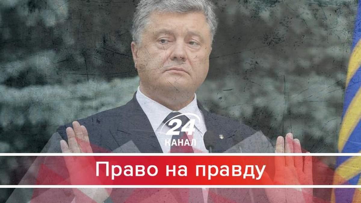 У яких скандальних оборудках Курченка брав участь Порошенко - 25 декабря 2017 - Телеканал новостей 24