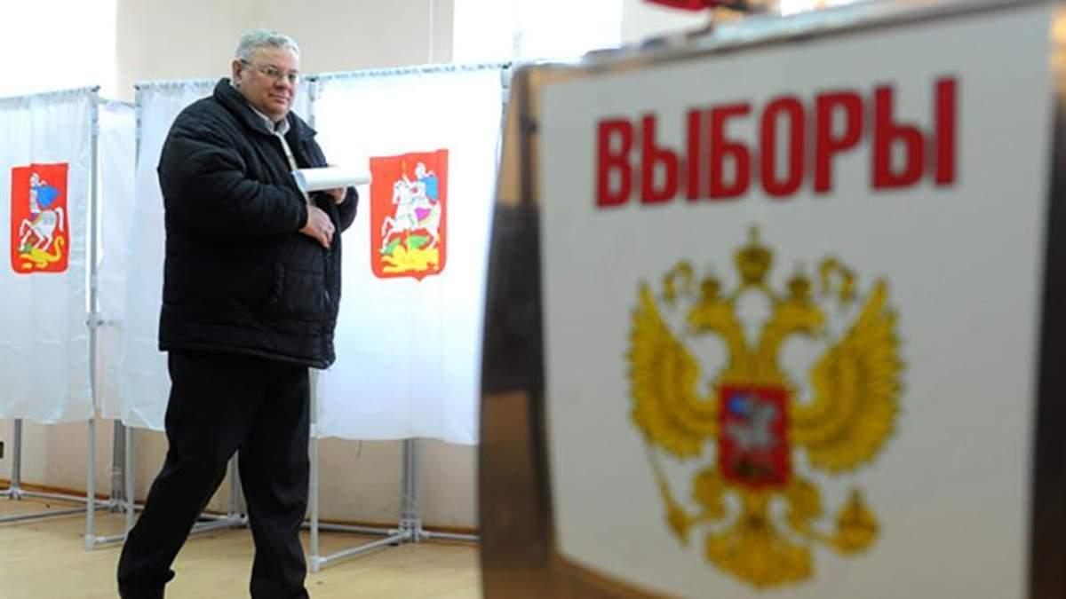 Выборы президента в России: все, что нужно знать о политическом событии