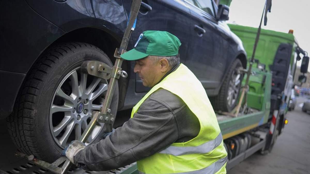 Авто на єврономерах новий закон: евакуація та великі штрафи