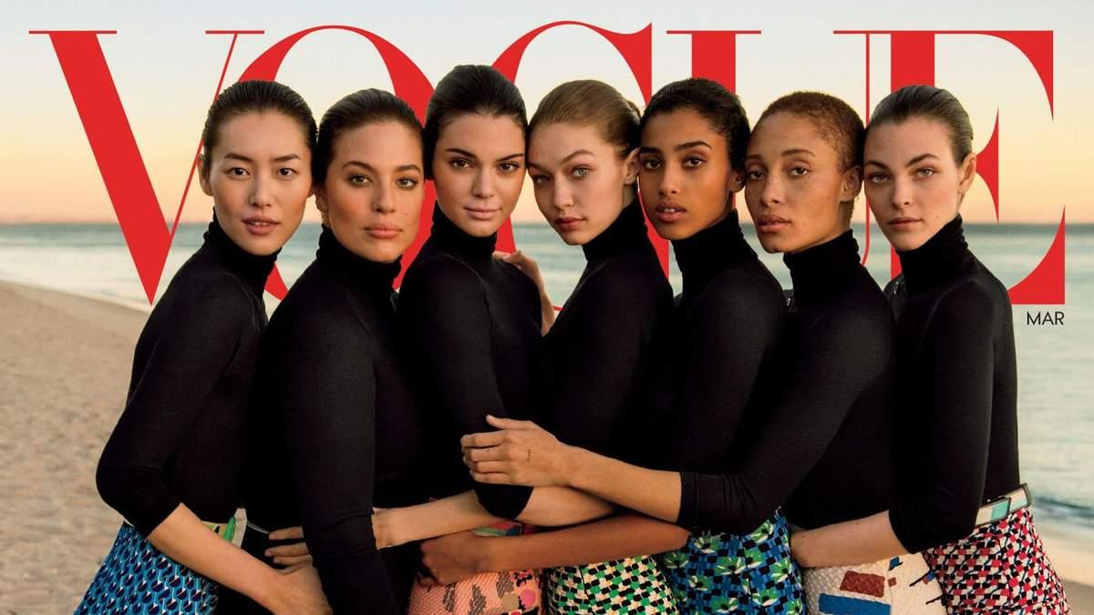 Vogue US, березень 2017 року