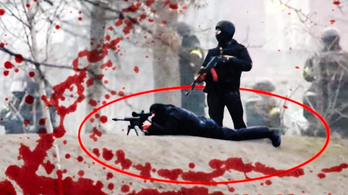 Екс-нардеп оприлюднив невідомі подробиці щодо розстрілу Євромайдану