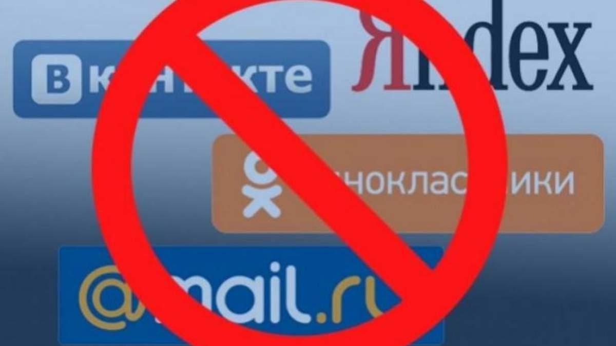 """Міносвіти доручило вишам обмежити доступ до сайтів з доменами """".ru"""" та """".ру"""""""
