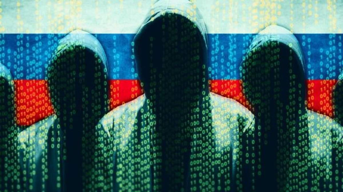 СБУ виявила російський слід в кібератаках на Україну: деталі