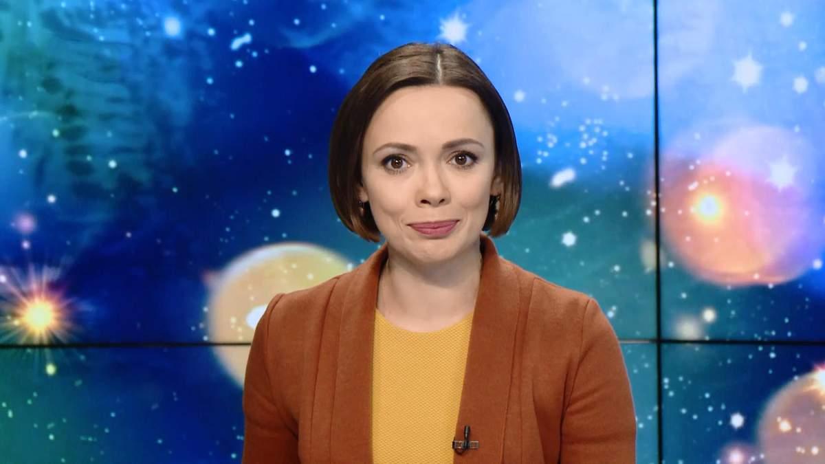 Випуск новин за 19:00: Біометричний контроль з Росією. Підтримка дітей політв'язнів
