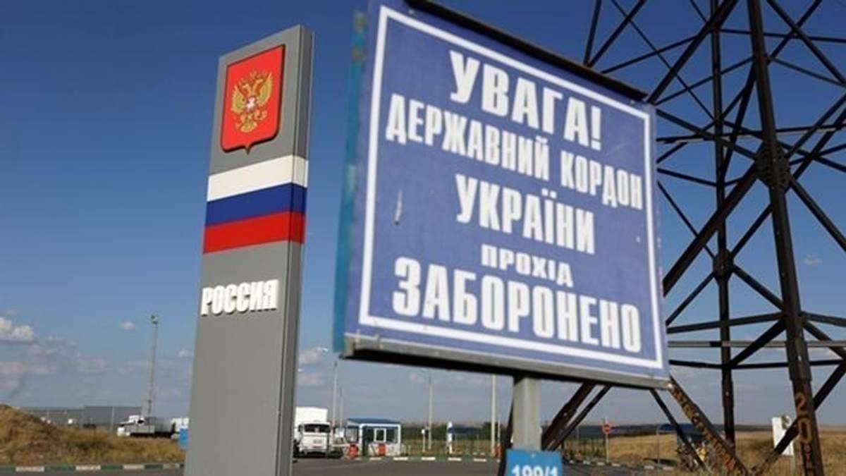 С 1 января начал действовать биометрический контроль с Россией