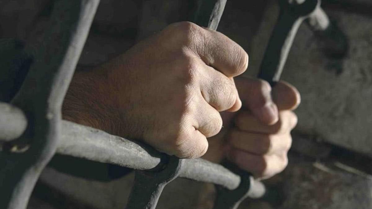 День заключенного: чем отличается украинская пенитенциарная система от европейской