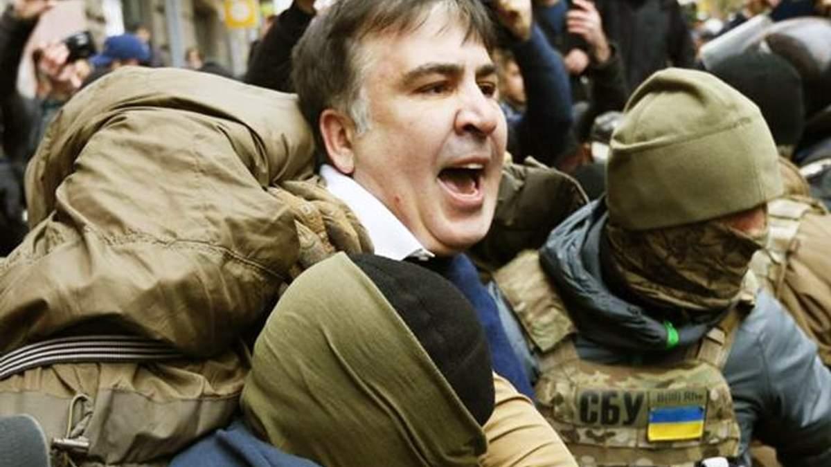 Что ждет Саакашвили в 2018 году: прогноз астролога