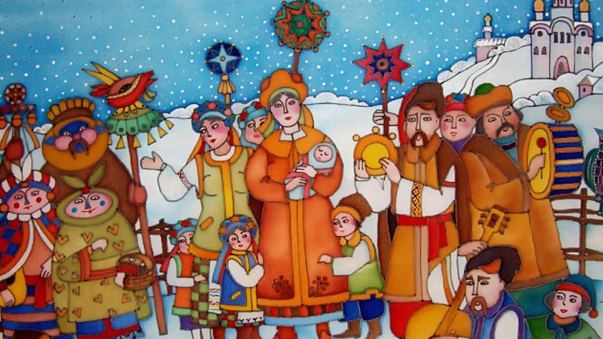 Українські щедрівки для дітей на Водохреща 2020 – текст щедрівок українсьою мовою