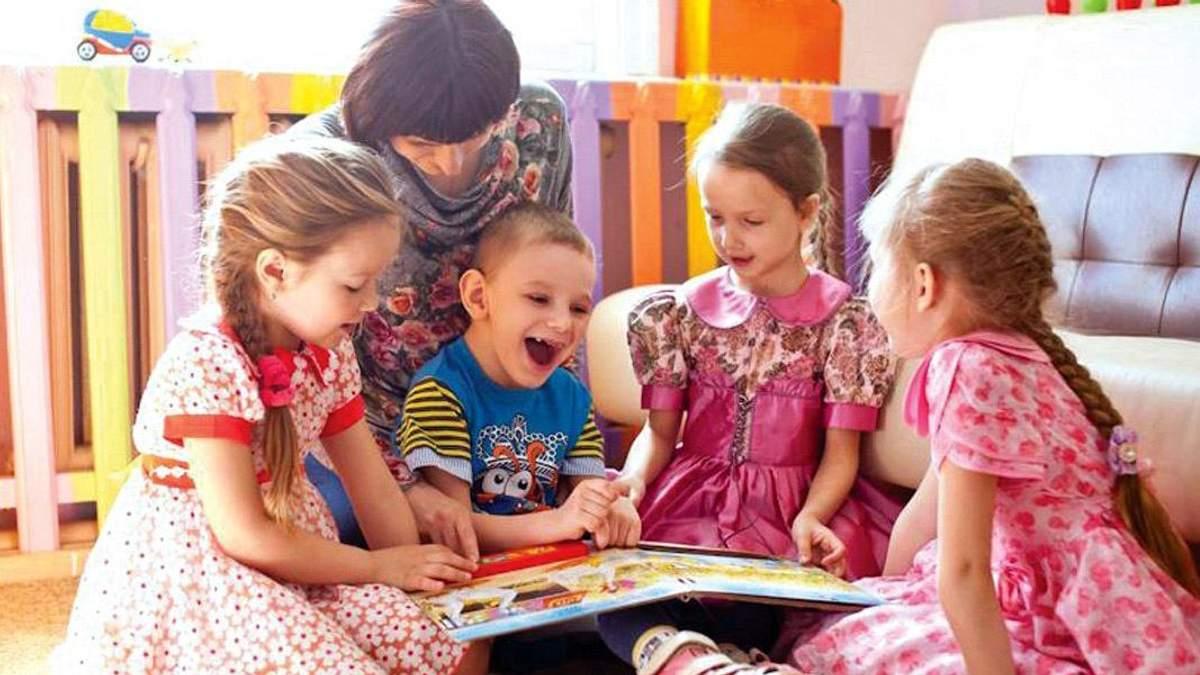 Как происходит инклюзивное образование для дошкольников в Украине