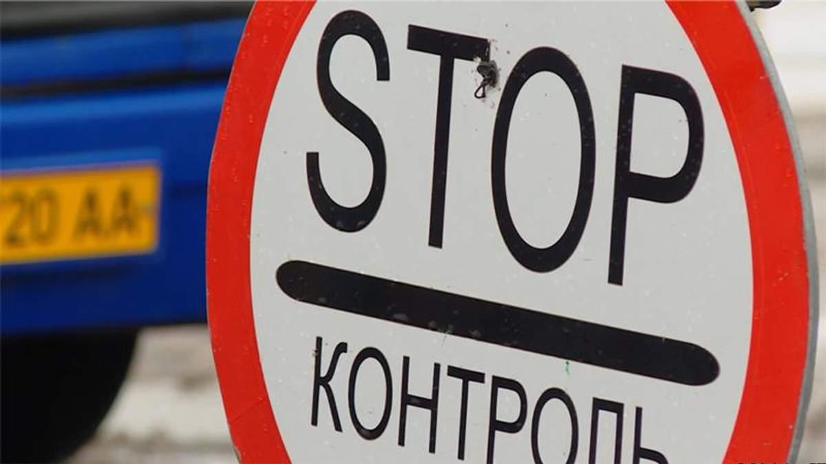 """Для украинцев в Италию неизвестные пытались вывезти опасные """"подарки"""""""