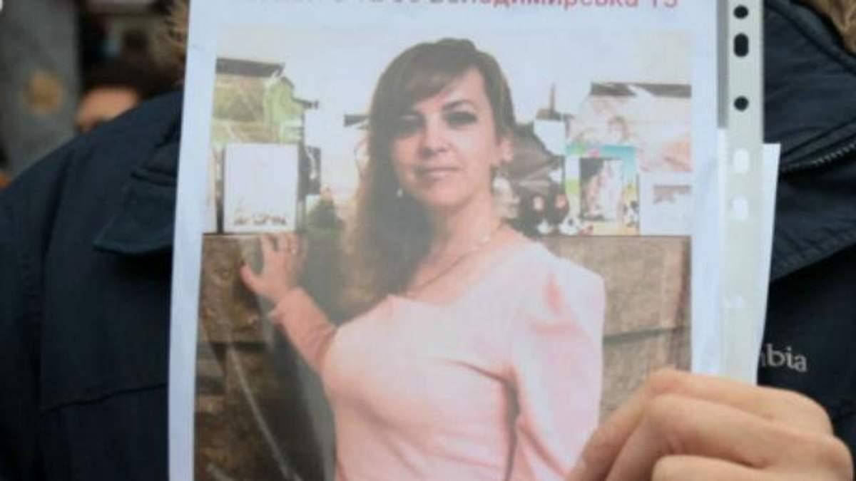Вбивство Ірини Ноздровської: в поліції назвали причину смерті