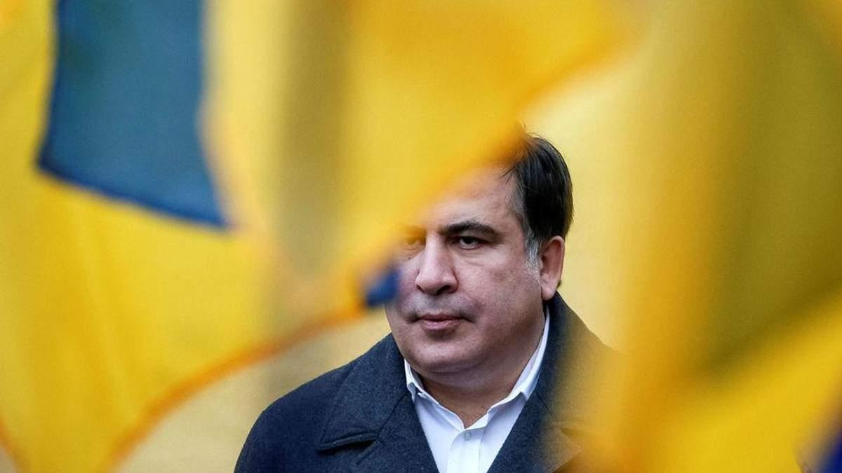 Почему Саакашвили не депортируют в Грузию: эксперт назвал причины