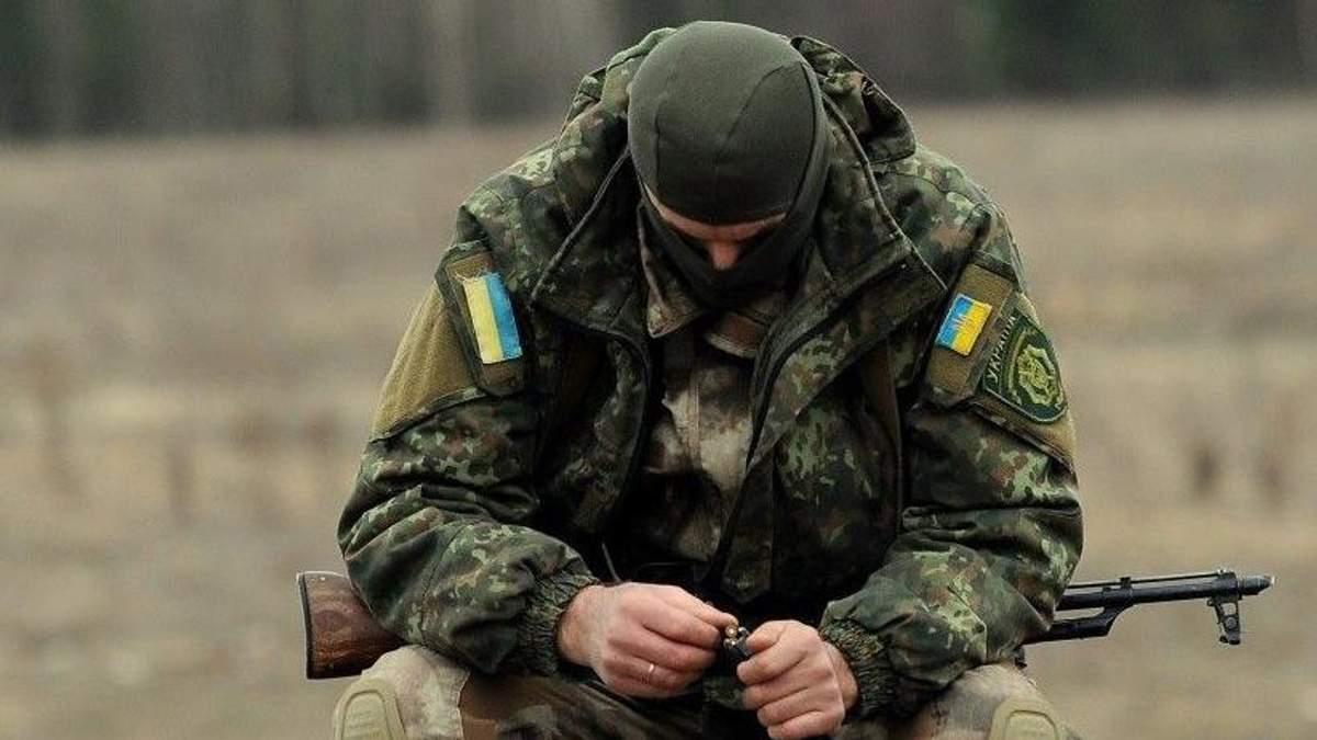 Опубликовано фото украинского разведчика, погибшего в зоне АТО