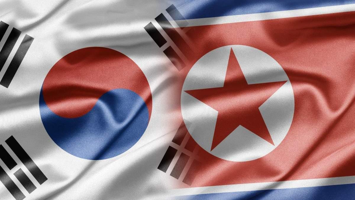 КНДР та Південна Корея проведуть офіційні переговори