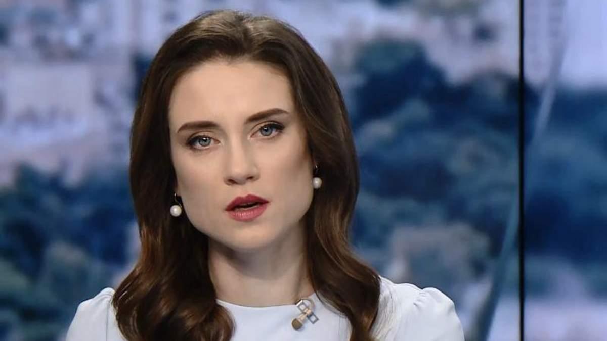 Випуск новин за 11:00: Обшуки у Криму. Порушення перемир'я