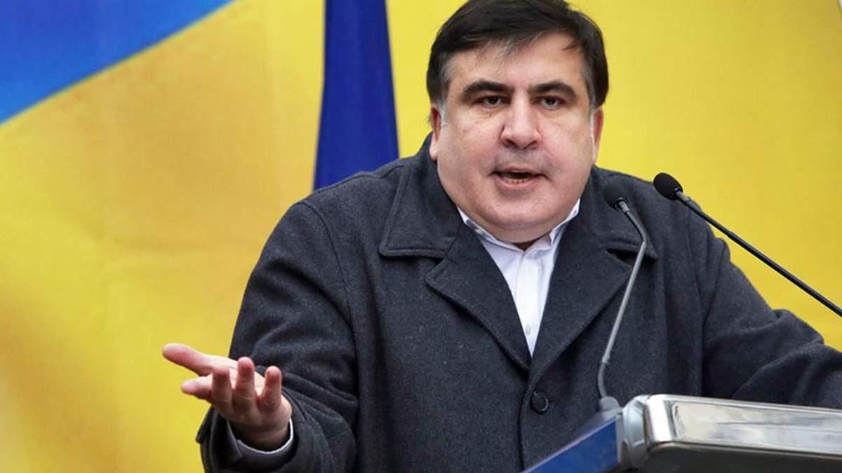 Саакашвілі про вирок: Олігархічні влади в Україні і Грузії діють синхронно