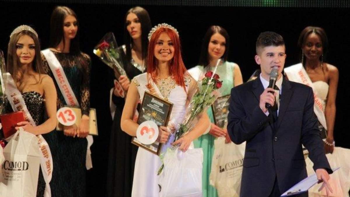 Конкурс краси в Луганську