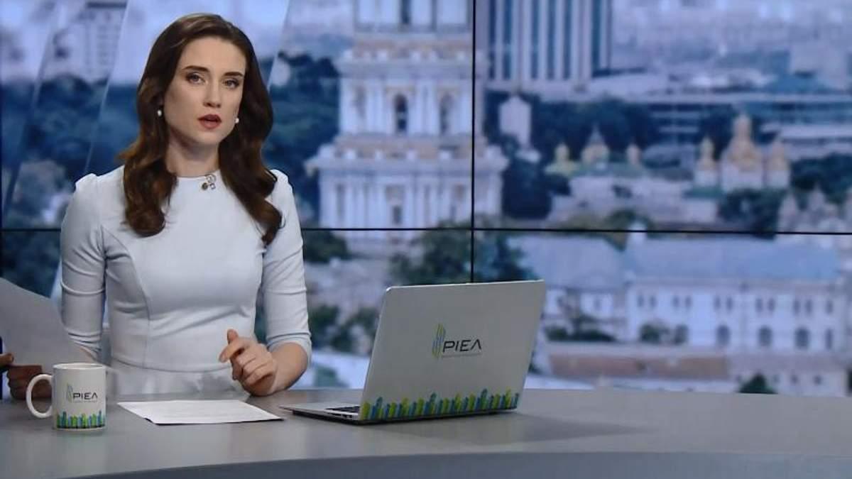 Випуск новин за 15:00: В Грузії засудили Саакашвілі. Загибель волонтера у Харкові