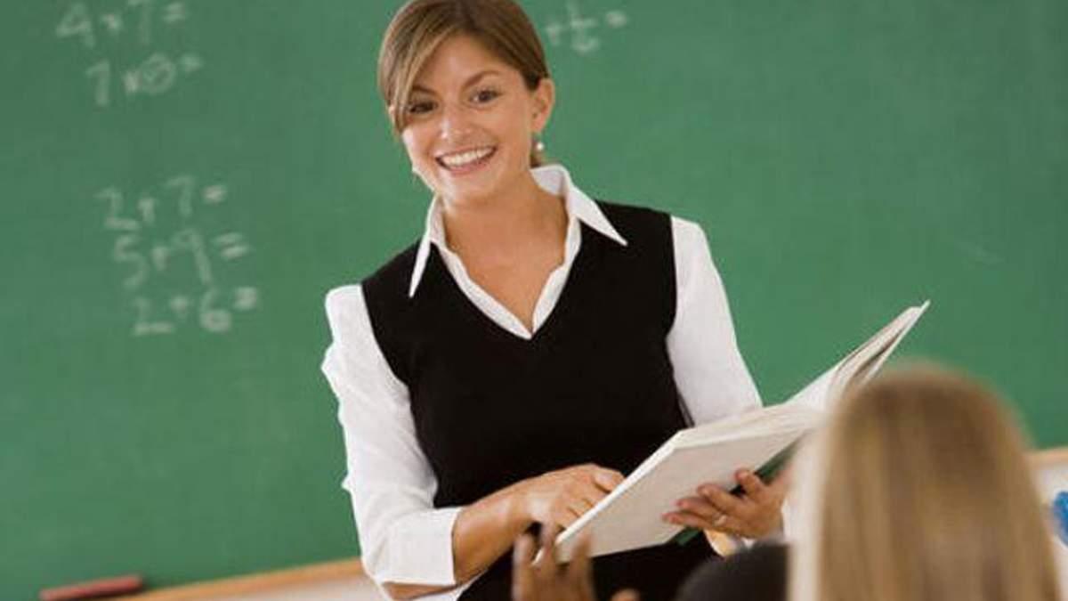 Шкільна форма для вчителів