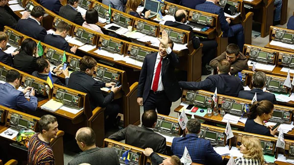 Депутати Верховної Ради отримали з бюджету чималеньку суму на оренду житла