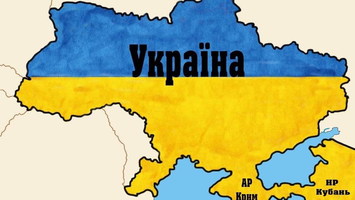 Еслибы Кубань была украинской