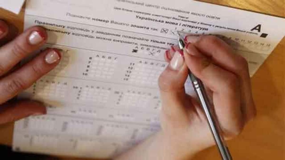 ЗНО-2018: Міносвіти назвало дату реєстрації та проведення пробного тестування