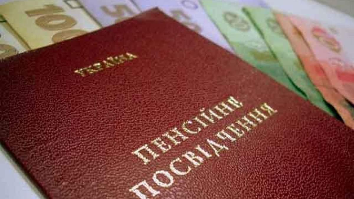 Пенсии в Украине: когда повысят пенсии в Украине - Кабмин