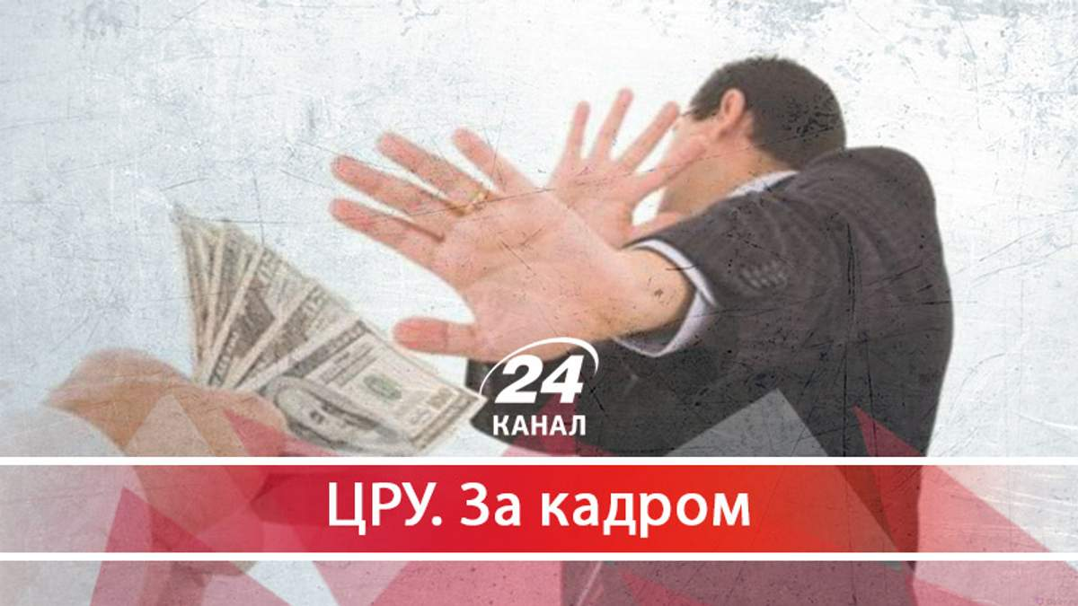 Україна без корупції: чи можемо ми щось змінити