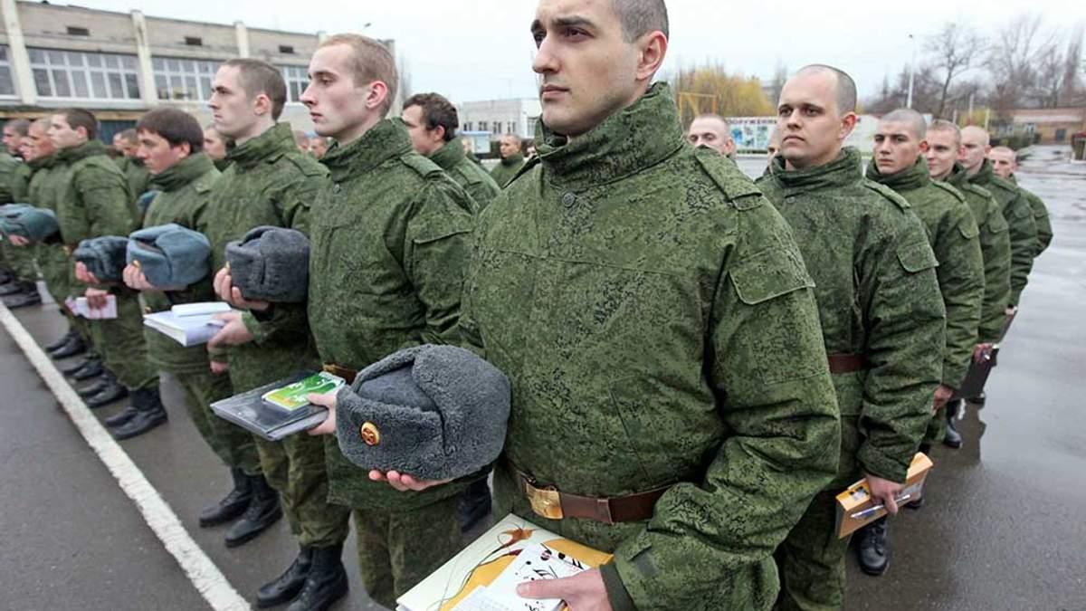 Жительв Криму незаконно призивають до російської армії