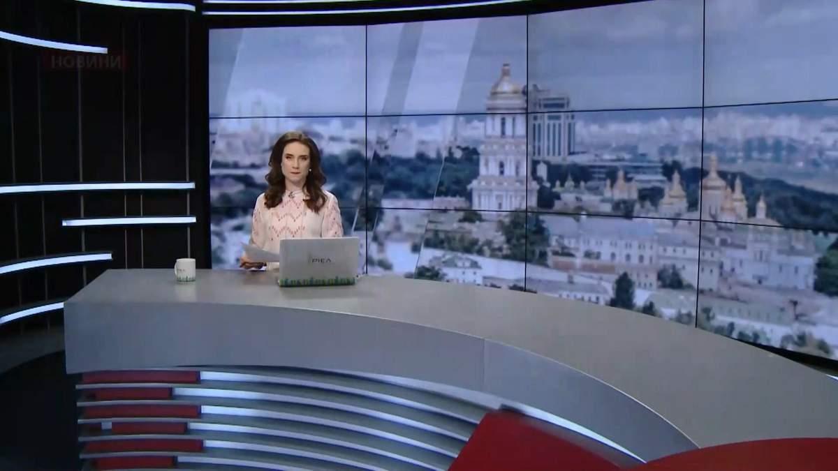 Выпуск новостей за 13:00: Пожар на Житомирщине. заявление Тиллерсона