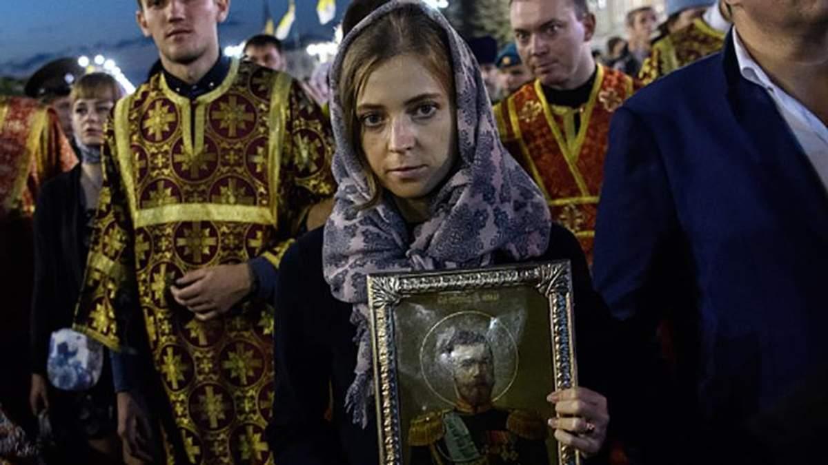 Народы Украины и России – неделимы, – Поклонская отреагировала на скандал вокруг ее гражданства