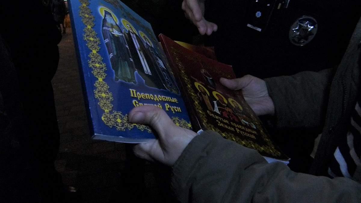 Очередные скандалы с участием УПЦ МП произошли в Харькове