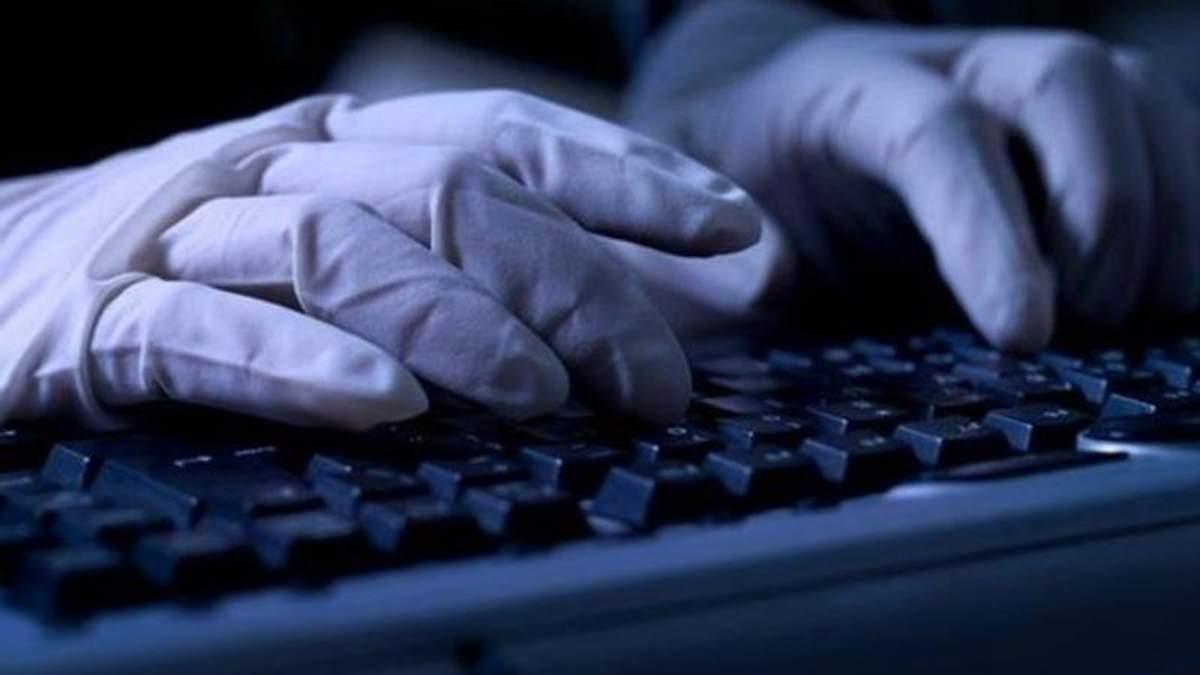 Сотни гигабайт документов Минюста оказались в открытом доступе в результате хакерской атаки