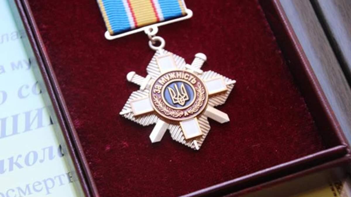 Державні нагороди України