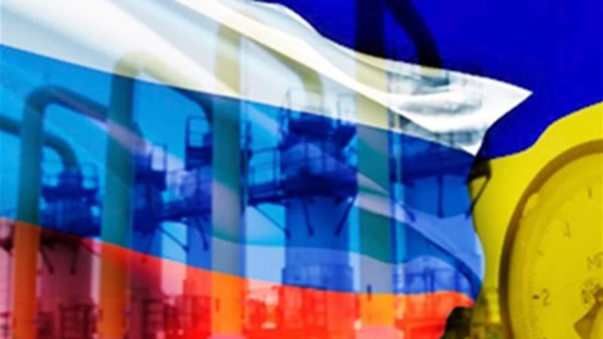 У Росії вважають, що Україна без російського газу не проживе
