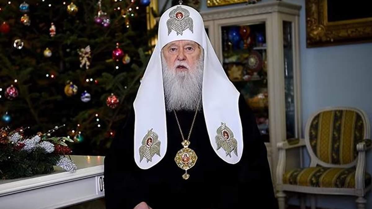 Вітання із Різдвом від Філарета