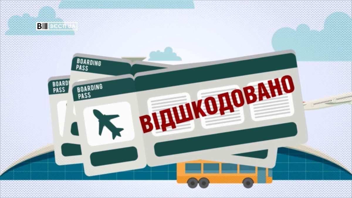 Какую сумму государство потратило на зарубежные поездки депутатов: неожиданные данные