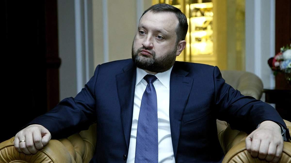 Появились новые детали в деле о незаконных оффшорных махинациях олигархов из окружения Януковича