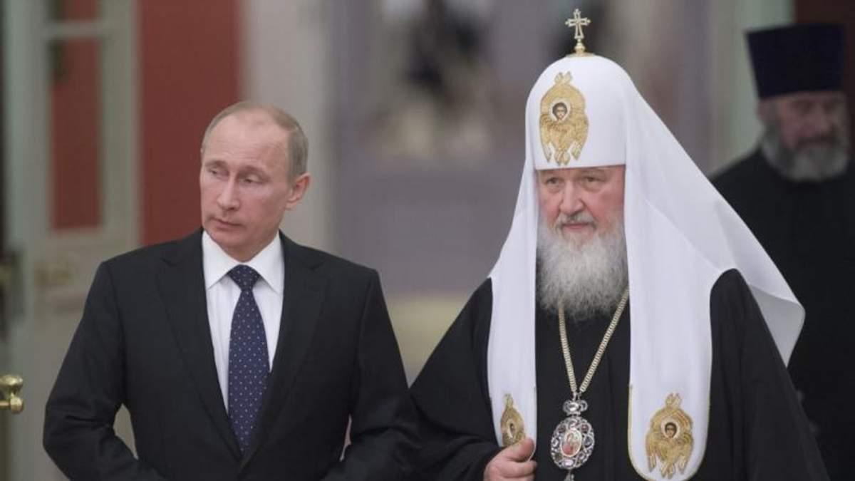 Росія через московський патріархат розгойдує Україну