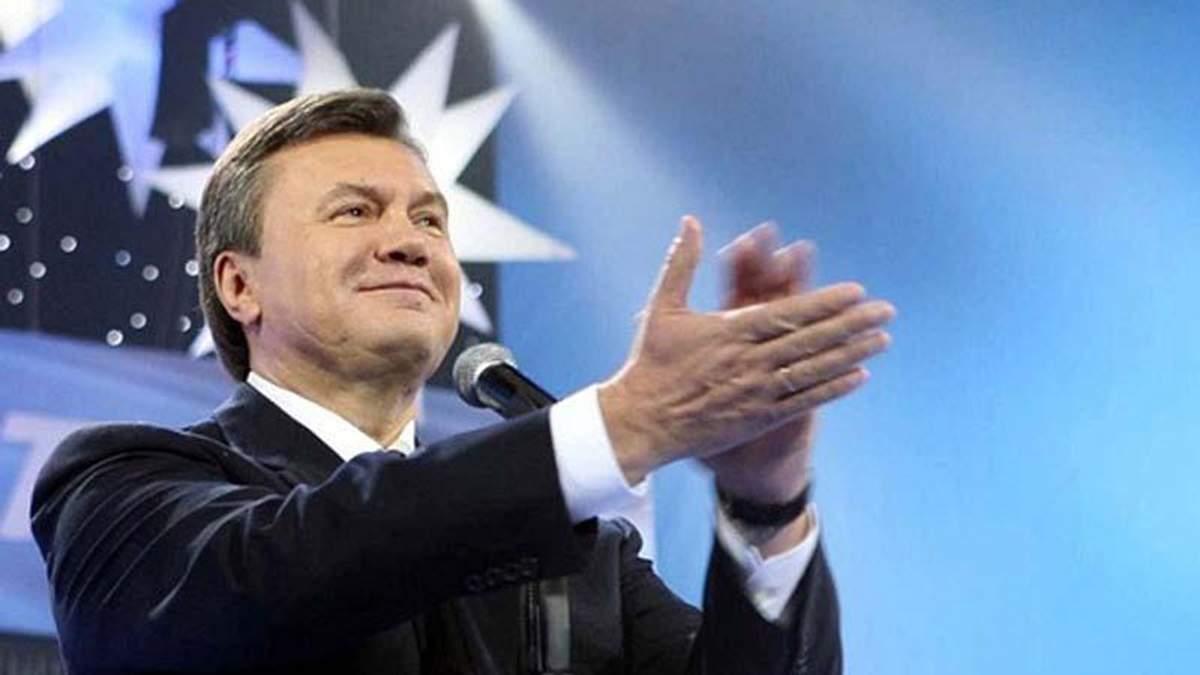 Які норми порушила компанія, що допомогла Януковичу вивести гроші в офшори