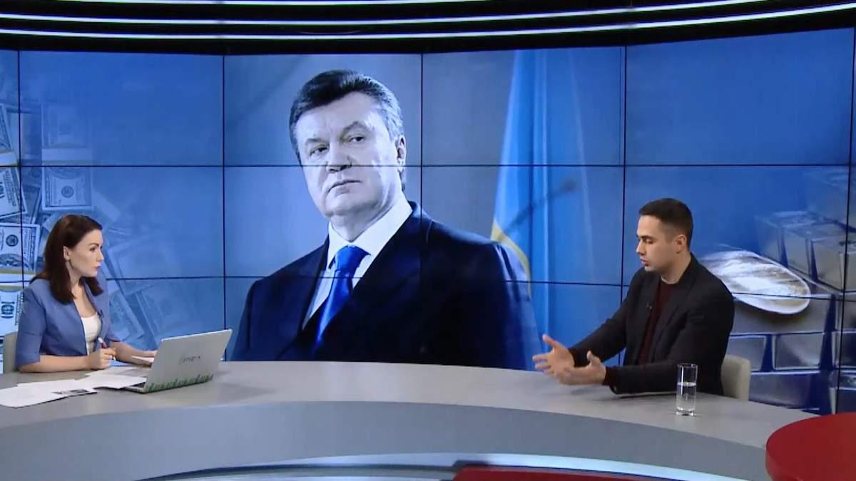 """Українці віддаватимуть гроші, які колись в них же вкрали, – Фірсов про """"гроші Януковича"""""""