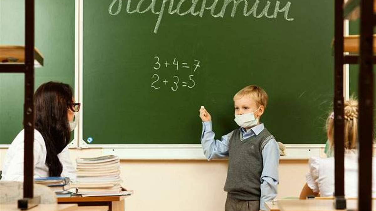 На Одещині у частині шкіл продовжать канікули через захворювання на кір