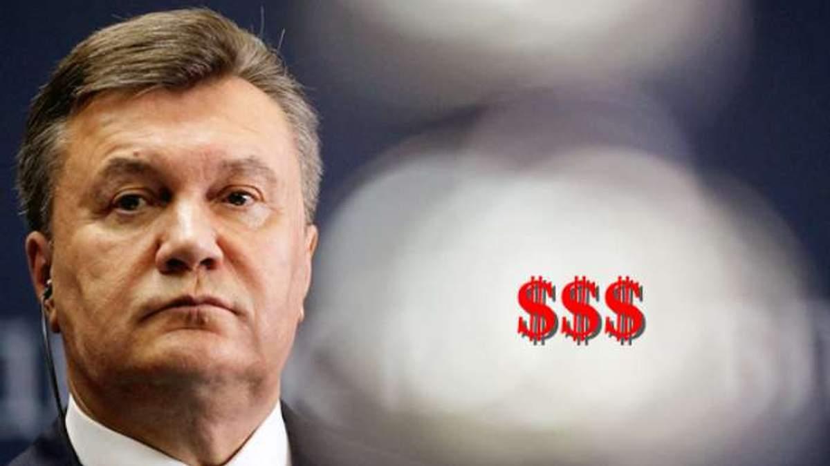 """Спецконфискация миллиардов Януковича это """"мыльный пузырь"""", – эксперты"""