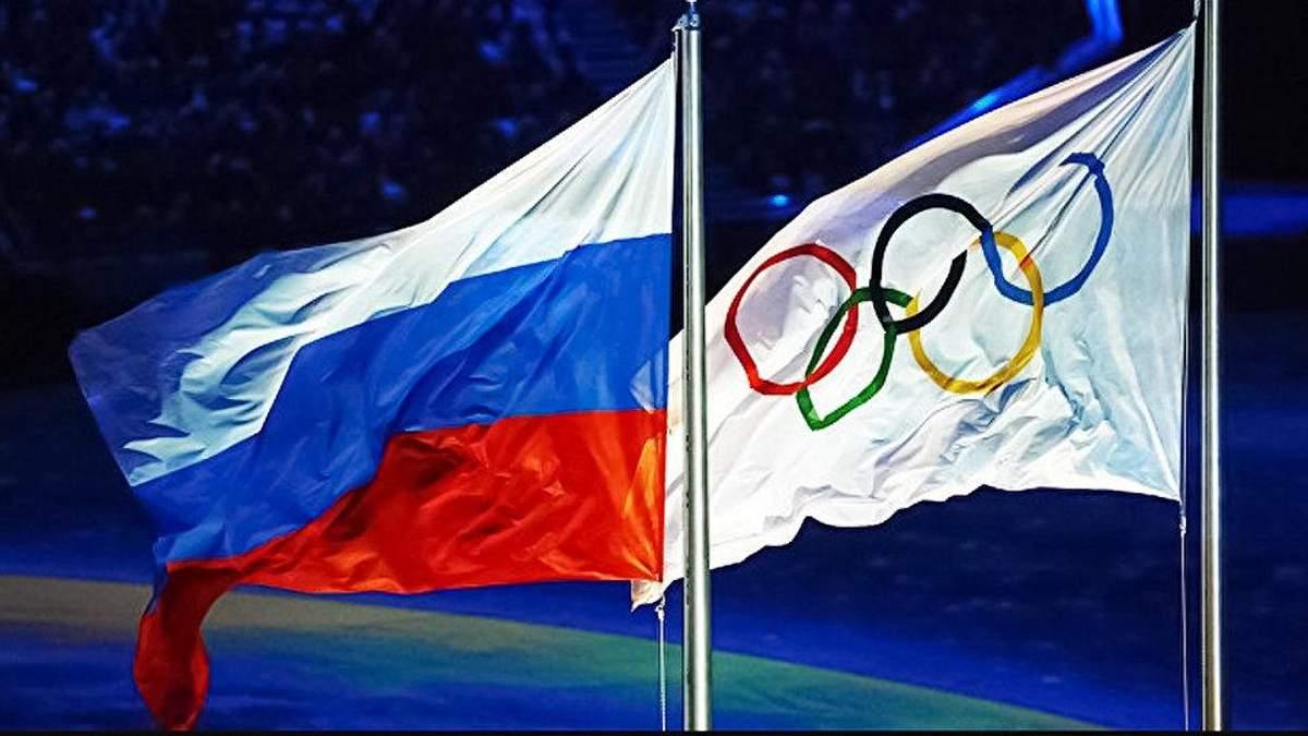 """МОК звинувачують у """"закулісних угодах"""" з Росією через допінговий скандал"""