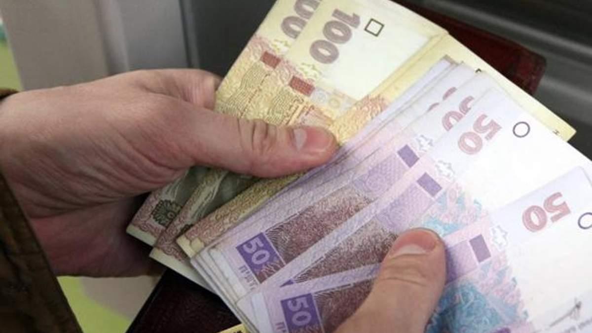 Глава пенсионного фонда рассказал, какова максимальная пенсия в Украине