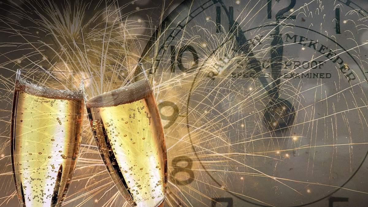 Привітання зі Старим Новим роком 2020 – вітання зі святом