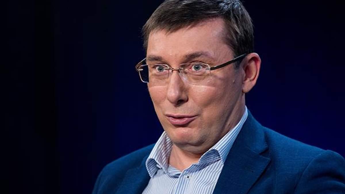 Луценко похизувався своїми досягненням на посаді генпрокурора